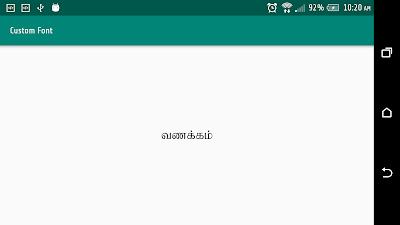 install maven in ubuntu manually