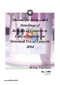 prestressed concrete analysis and design solution manual